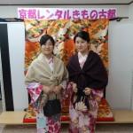 東北からの修学旅行生!京都で着物レンタル♪2016年12月5日3