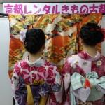 東北からの修学旅行生!京都で着物レンタル♪2016年12月5日2