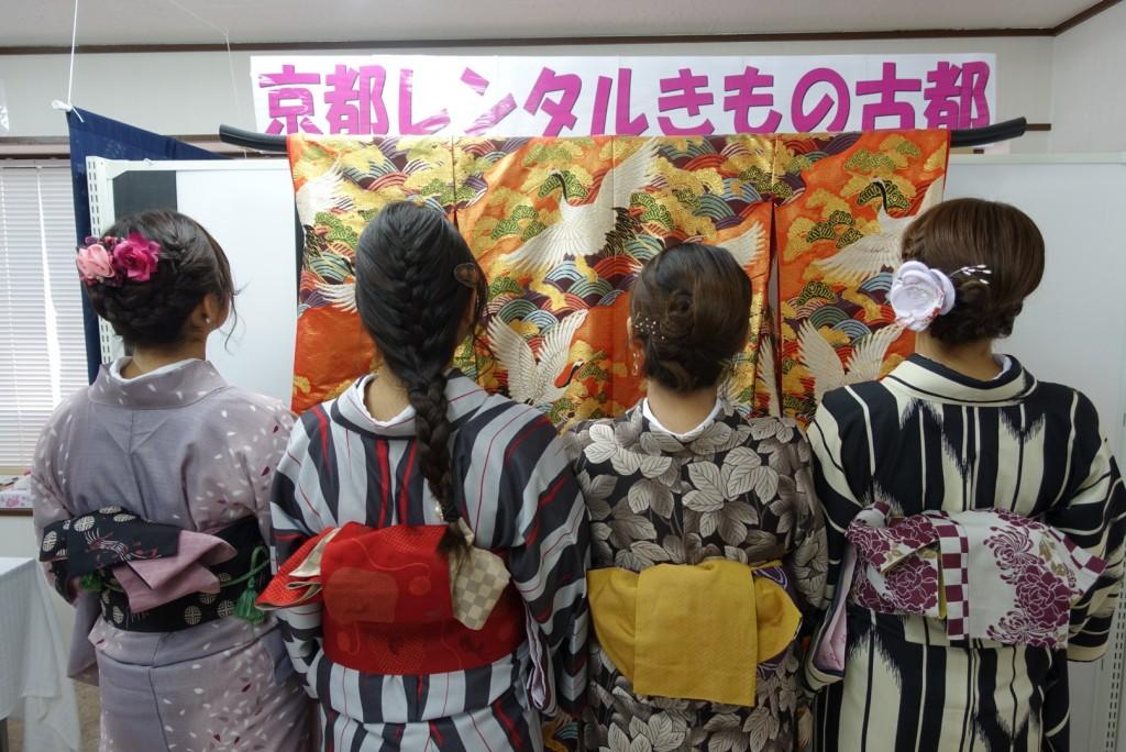 みんなで京都宇治 平等院鳳凰堂へ2016年12月24日8