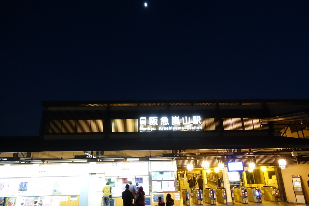 2016 嵐山 花灯路!大盛況!2
