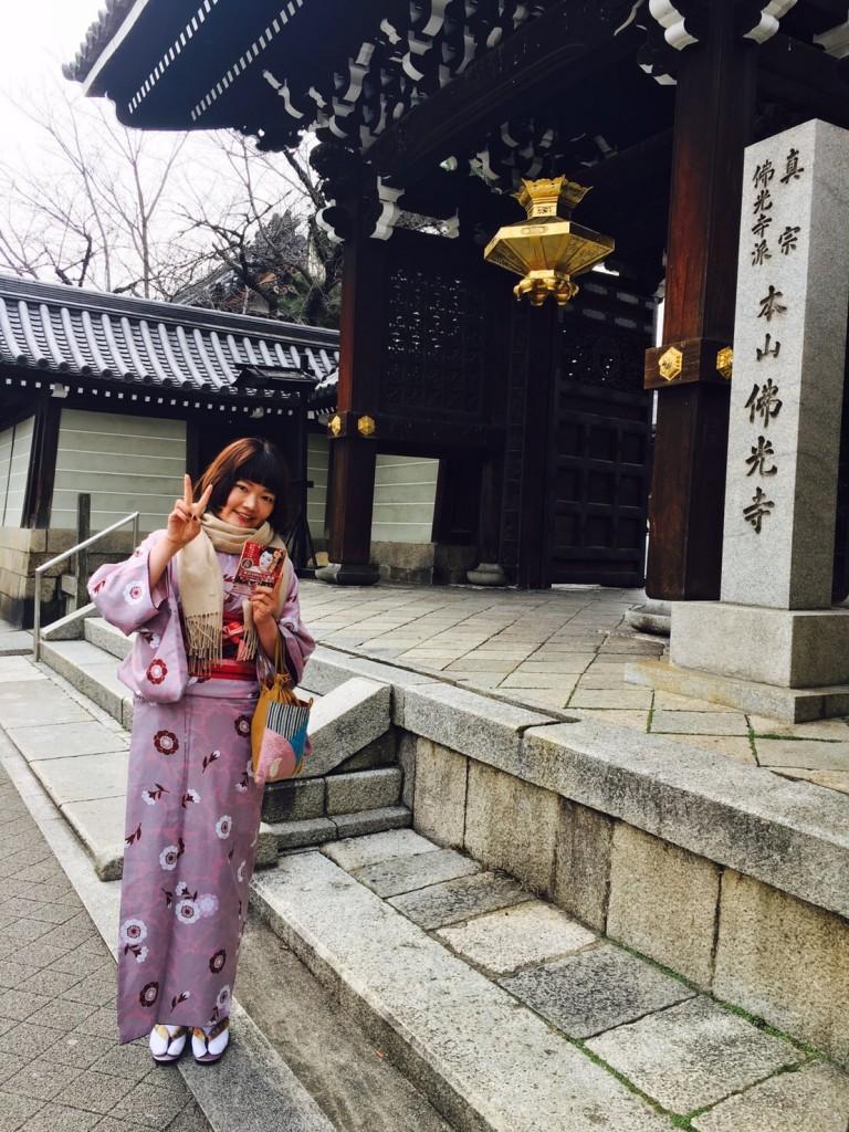本日も着物レンタルで京都カフェ・スイーツ巡り♪2017年1月29日5
