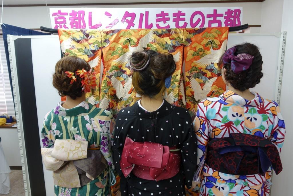 着物レンタルで京都グルメツアー❣2017年1月28日2