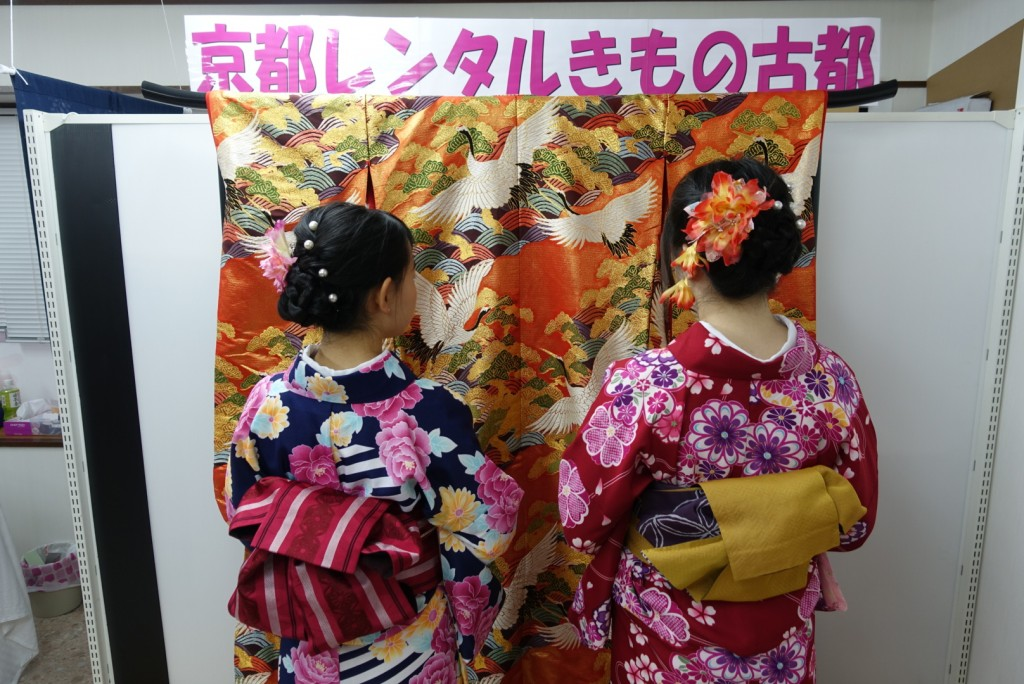 雨の京都 八坂庚申堂❣2017年2月20日5