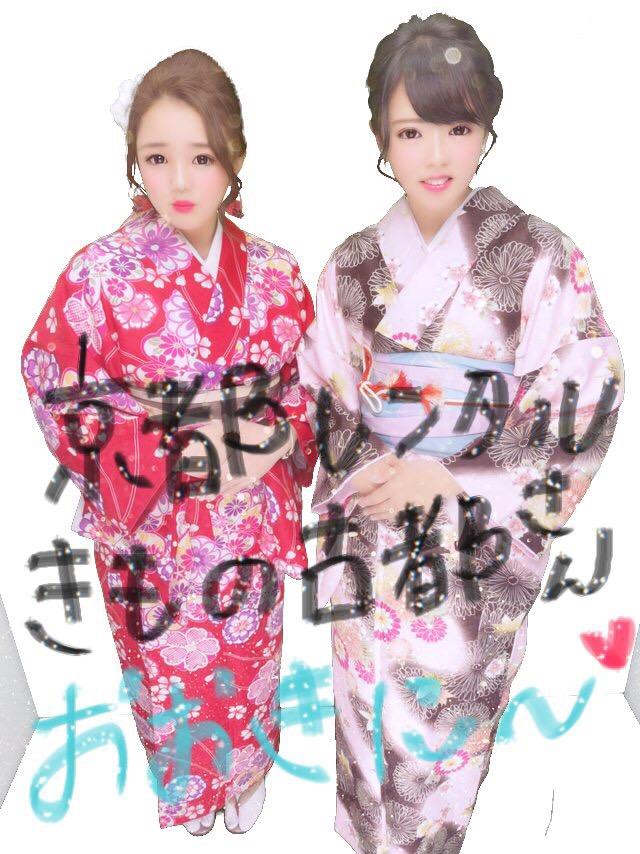 卒業旅行❣山形から京都で着物レンタル♪2017年2月23日19