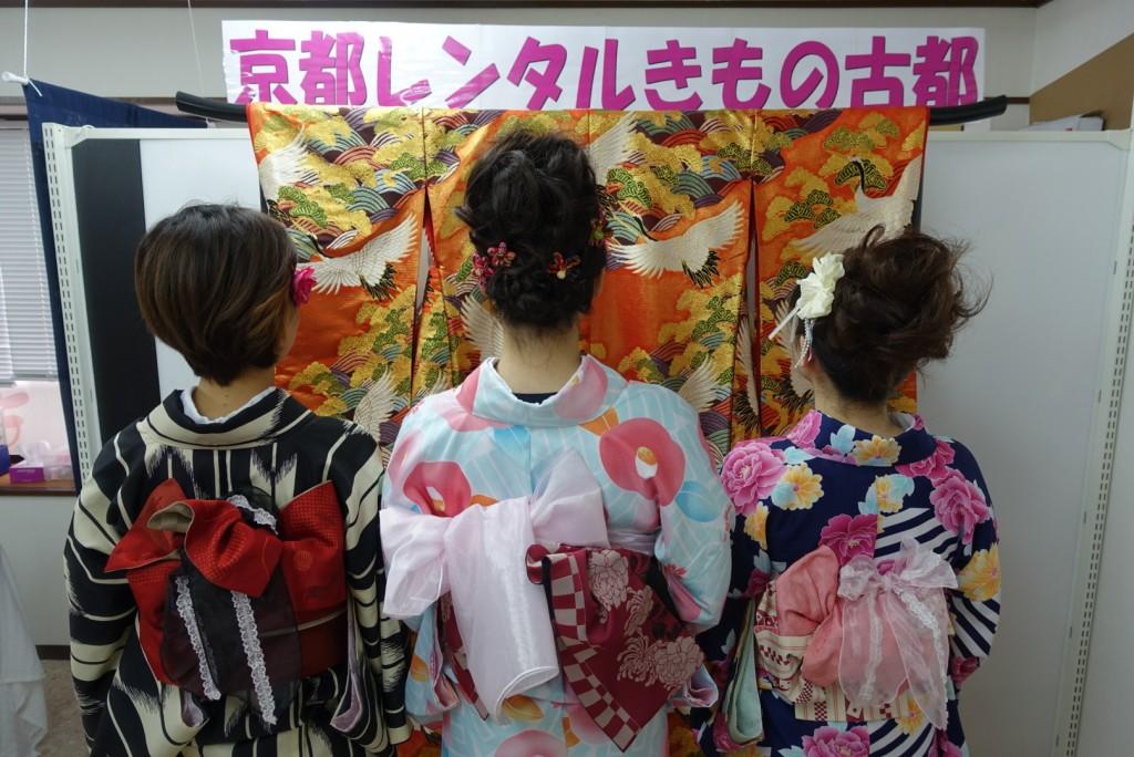 皆様、着物レンタルで八坂庚申堂へ❣2017年2月24日8