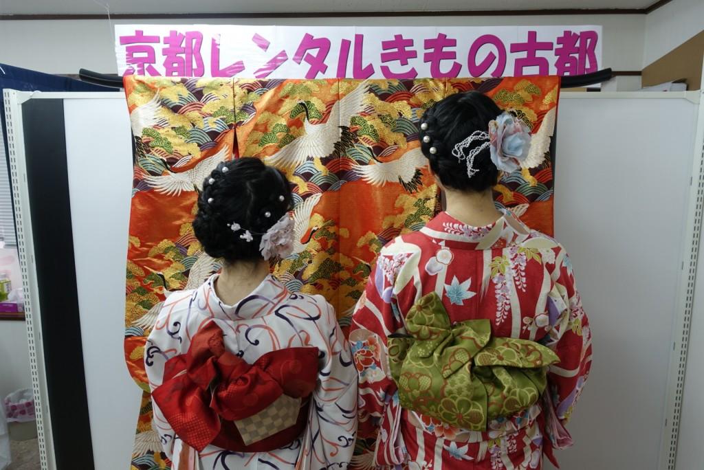 雨の京都 八坂庚申堂❣2017年2月20日2