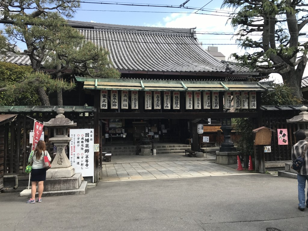 因幡堂(平等寺) 鳥(インコ)の御守2