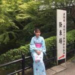 2017京都 祇園祭 山鉾巡行2017年7月17日6