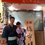 2017京都 祇園祭 山鉾巡行2017年7月17日8