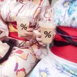 2017京都 祇園祭 後祭 宵山2017年7月23日2