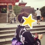 2017京都 祇園祭 後祭 山鉾巡行2017年7月24日11