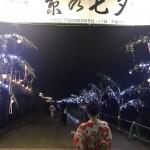 雨でしたが、夏夜の京都を満喫♪2017年8月10日10