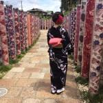 京都五山の送り火2017 2017年8月16日4