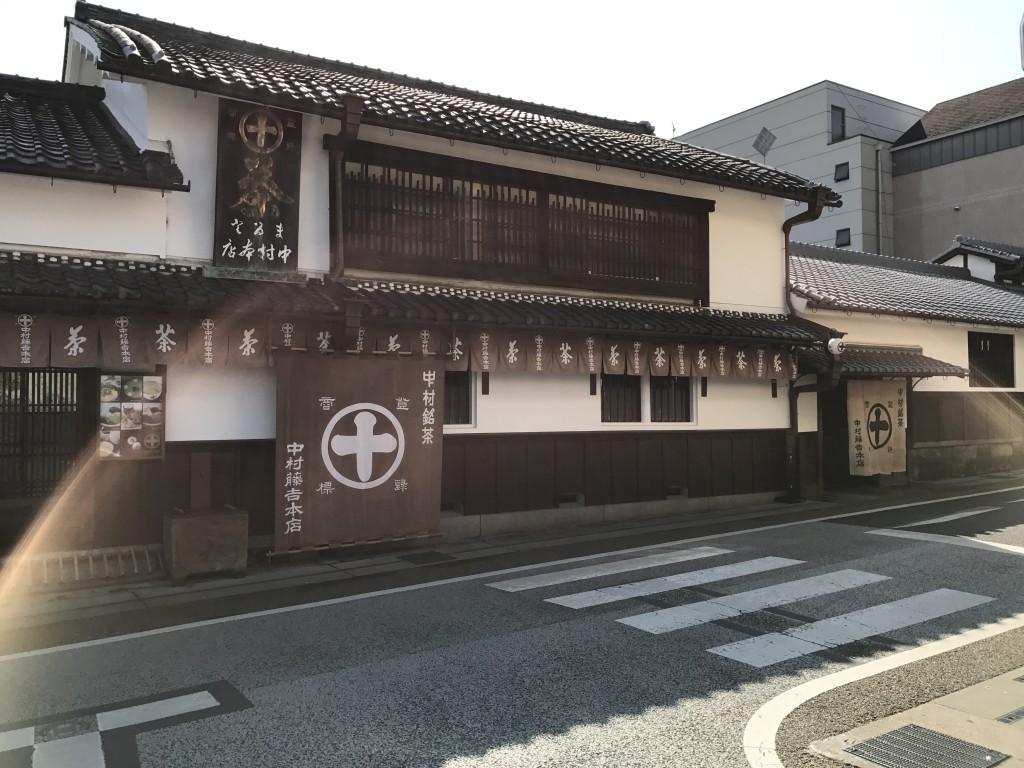 京都 宇治 中村藤吉本店1