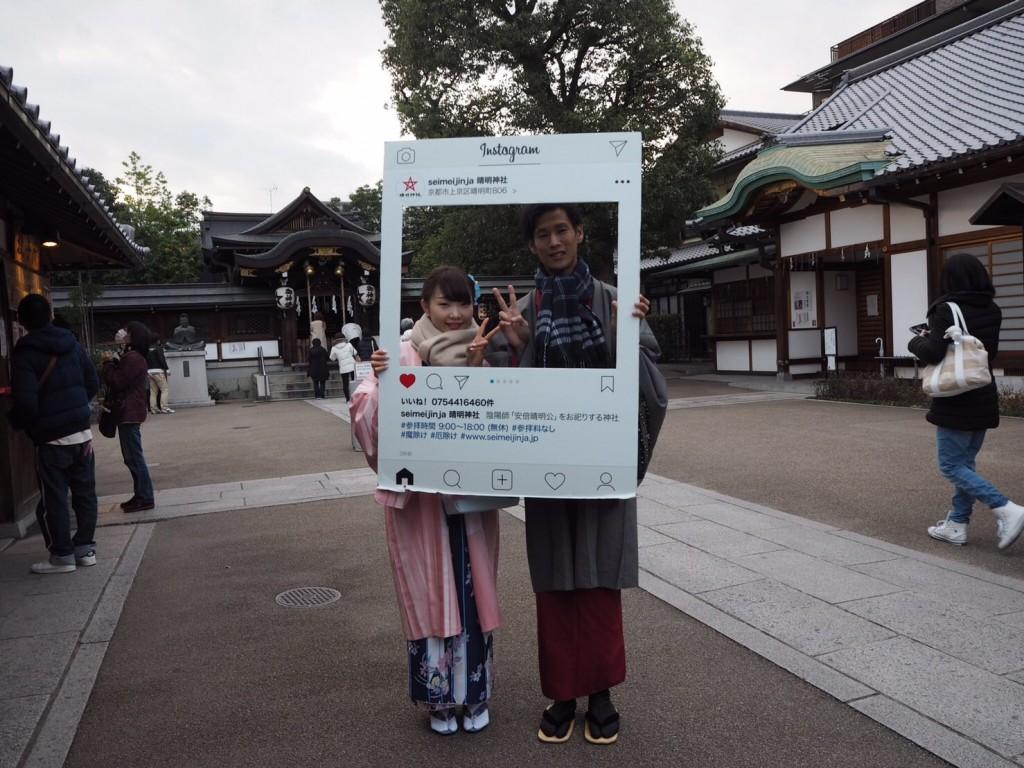 東福寺の紅葉も見頃です❣2017年11月20日6