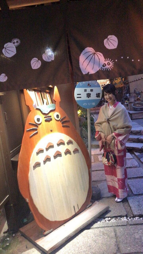 東福寺の紅葉も見頃です❣2017年11月20日9