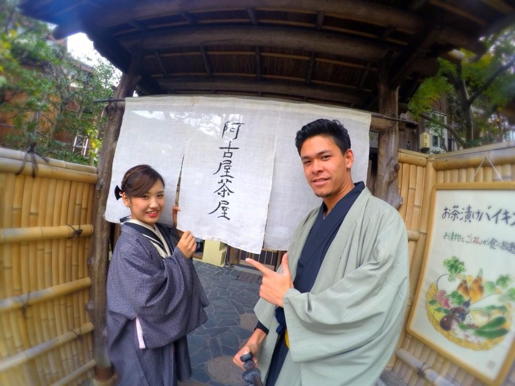 大原 勝林院・宝泉院 秋の夜灯り京都2017へ❣2017年11月22日1