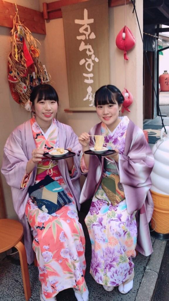 昼も夜も紅葉で大賑わいの京都2017年11月25日18