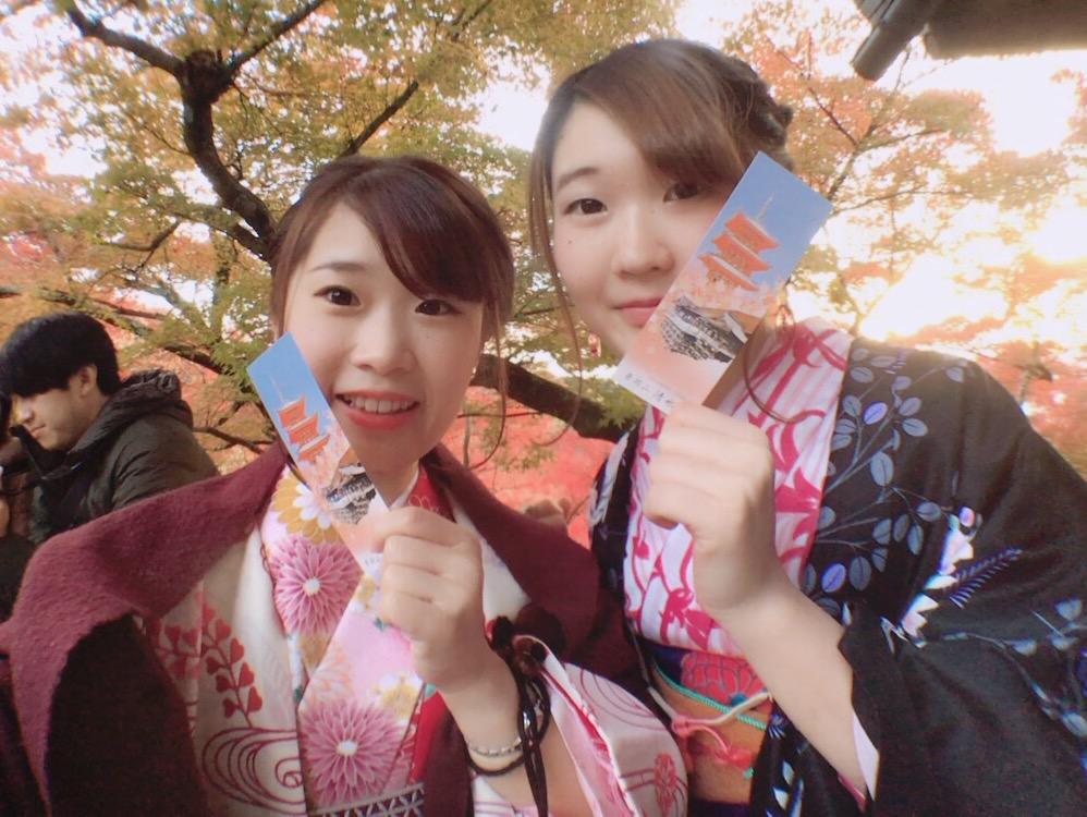 昼も夜も紅葉で大賑わいの京都2017年11月25日30