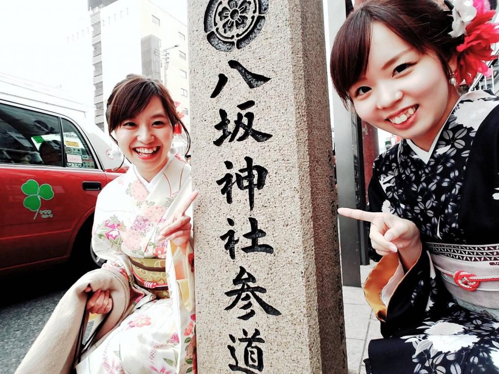 紅葉シーズンに京都修学旅行♪2017年11月30日5