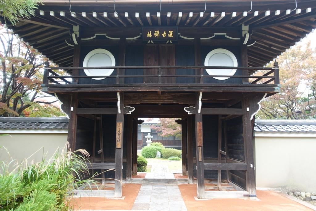 源光庵(げんこうあん)悟りの窓と迷いの窓3