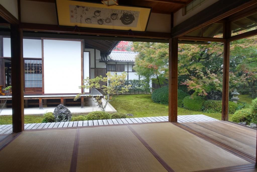 源光庵(げんこうあん)悟りの窓と迷いの窓7
