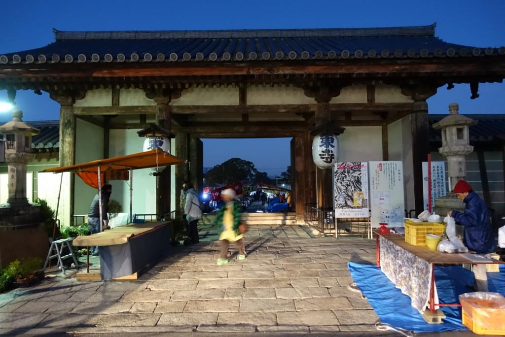 2017東寺 終い弘法1