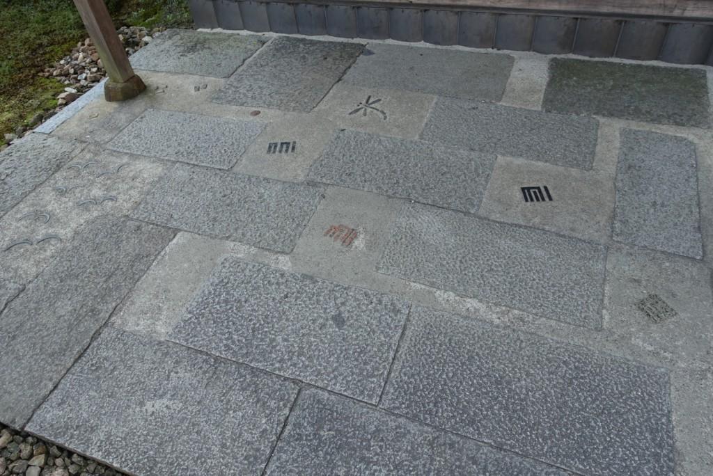 圓光寺のカワイイお地蔵さん♡2