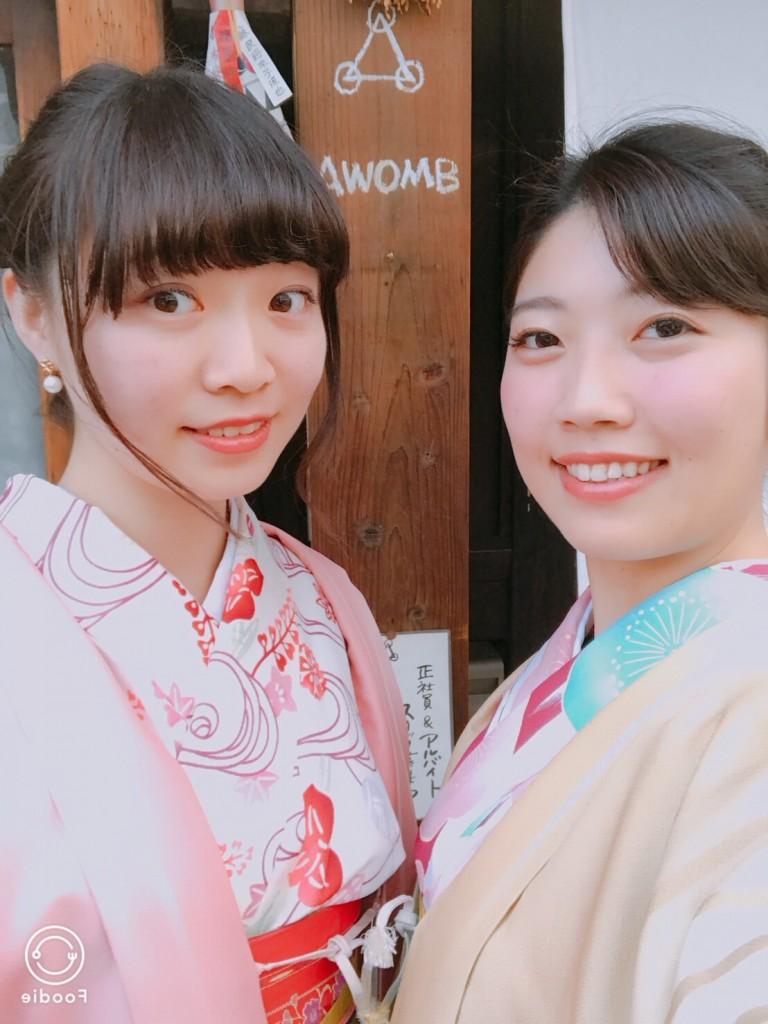 手織り寿司のAWOMBランチが予約可能に❣2017年12月28日1