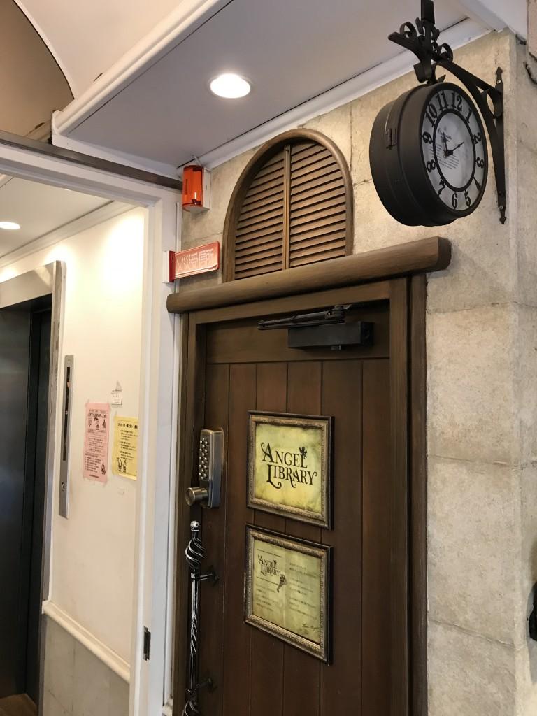 祇園四条にある秘密カフェ エンジェルライブラリー4
