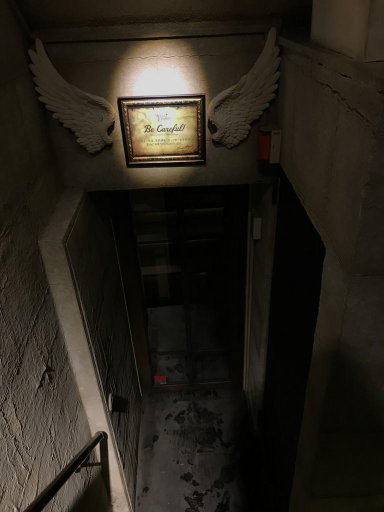祇園四条にある秘密カフェ エンジェルライブラリー7