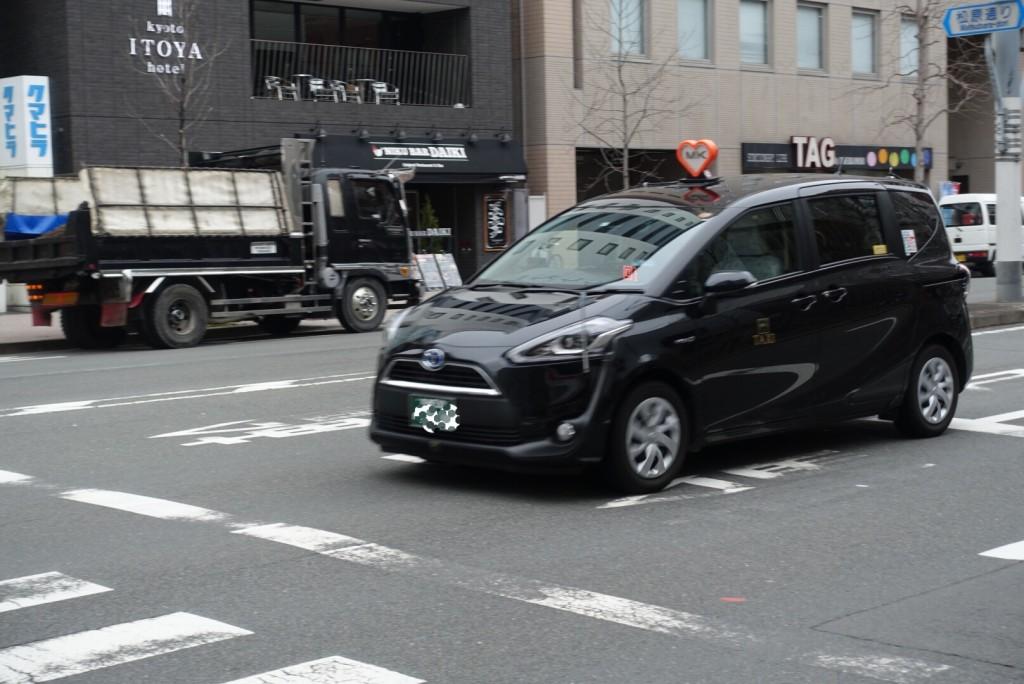 京都MKタクシーの着物割引♡