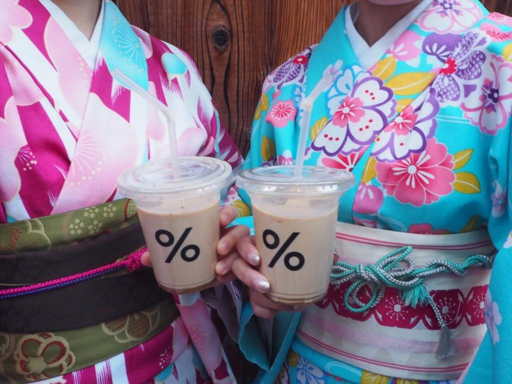 京都も暖かくなってきましたぁ♡2018年3月13日17