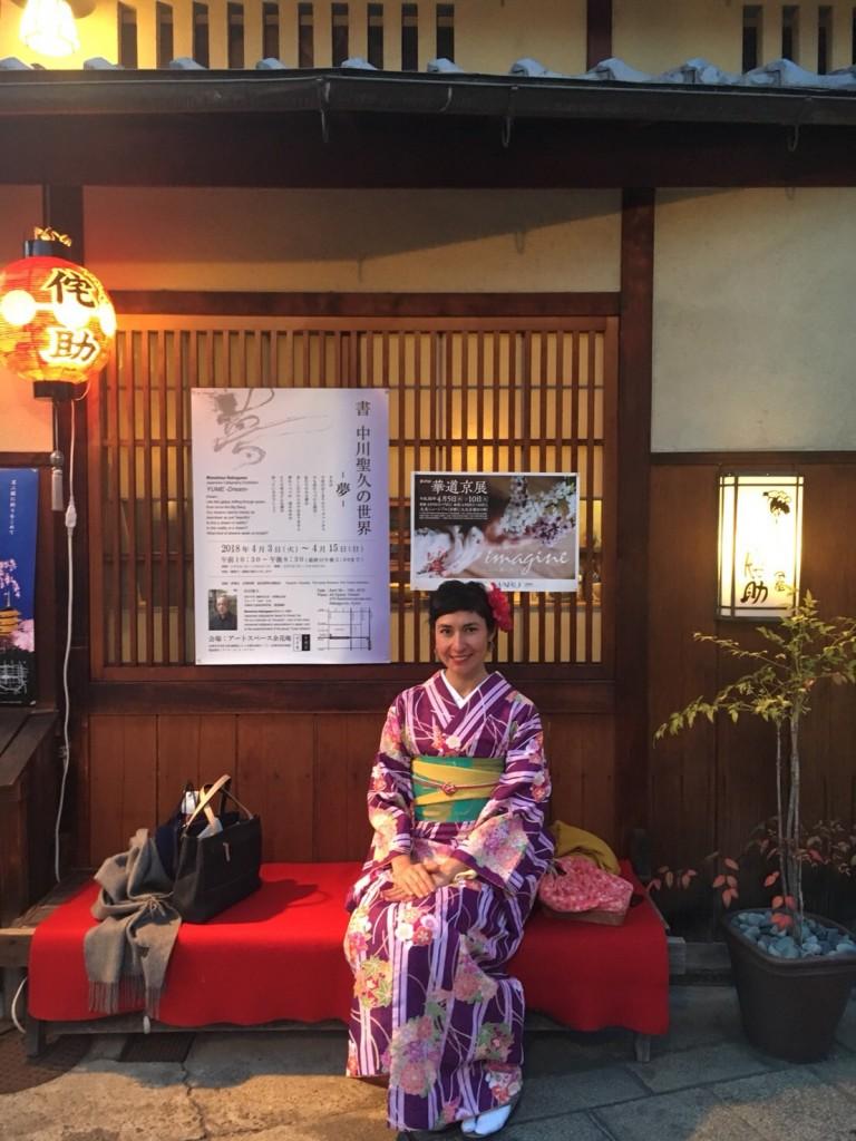 二条城桜まつりライトアップ❣和装の方は入城無料2018年3月23日5