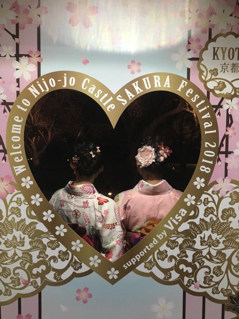 円山公園は桜満開です♡2018年3月27日13