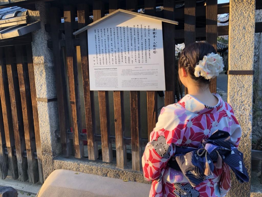 学生さん❣春休みに着物で京都の桜を満喫♪2018年3月28日11