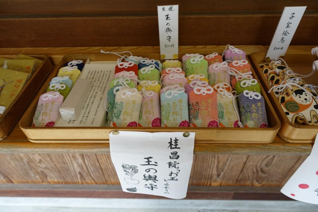 今宮神社で玉の輿♡6