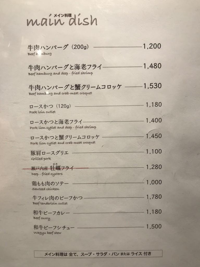 FUKUNAGA294 期間限定「いちごやま」10