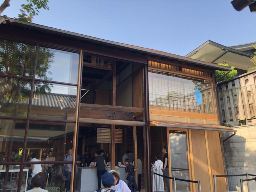 南禅寺から「ブルーボトルコーヒー 京都カフェ」へ❣2018年4月22日7