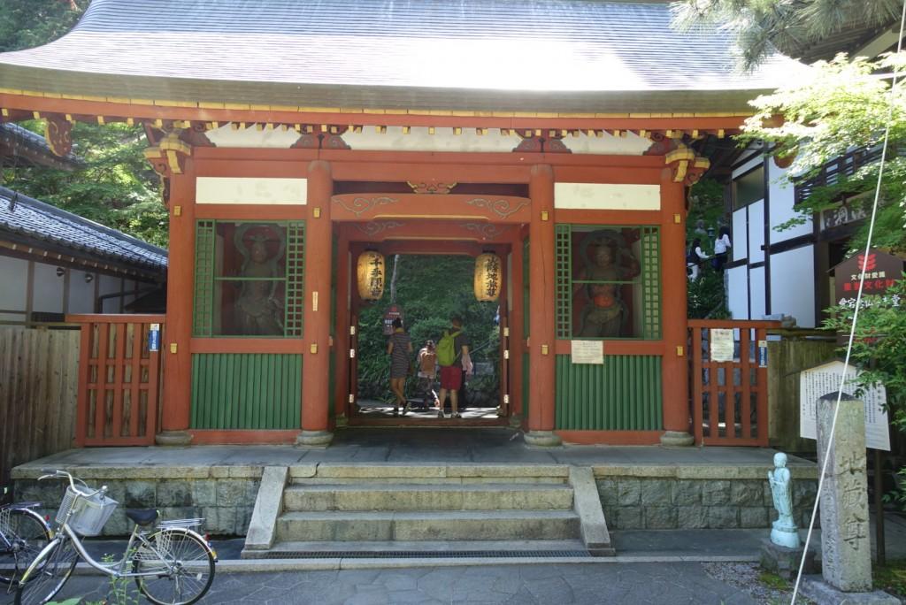 愛宕念仏寺(おたぎねんぶつじ)1