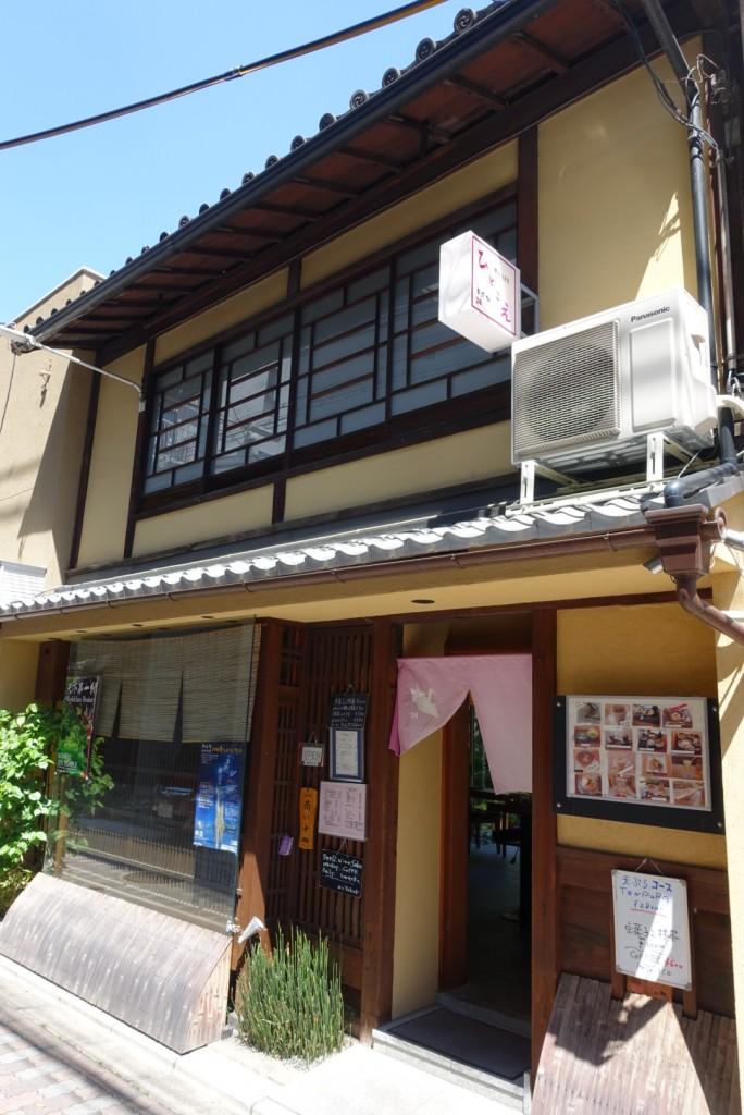 高瀬川カフェ「ひとこえ」1