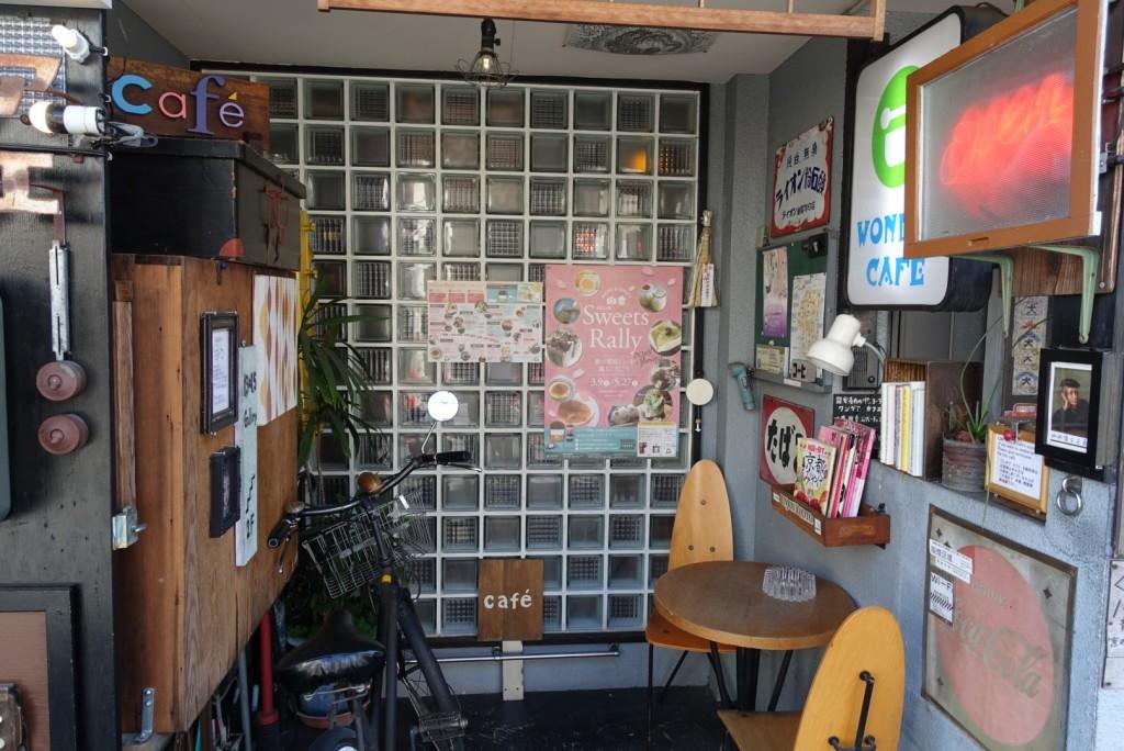 妙心寺近くの「ワンダアカフェ」2