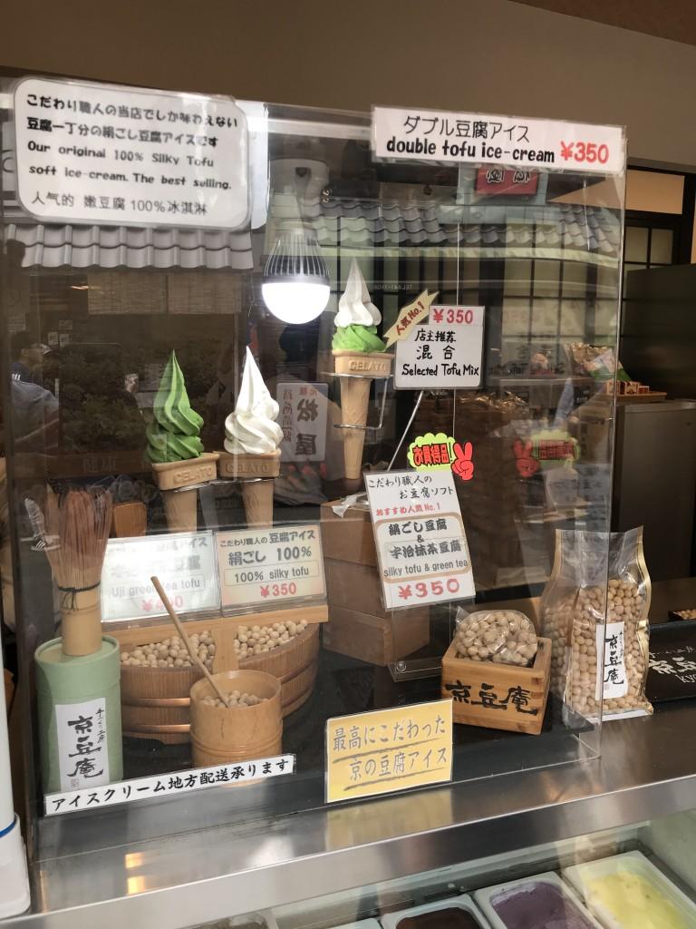 京豆庵 伏見稲荷店「お豆腐ソフト」2