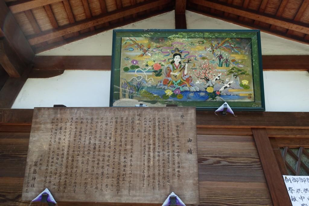 厳島神社(いつくしまじんじゃ)2