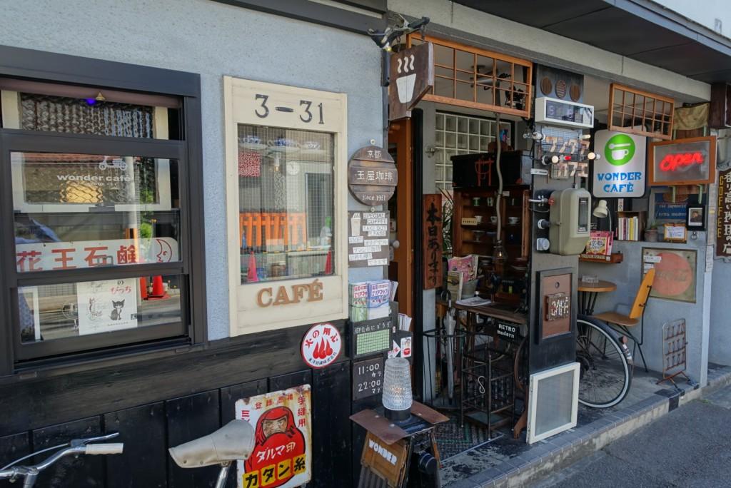 妙心寺近くの「ワンダアカフェ」3