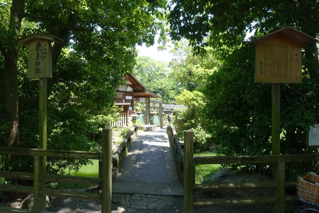 厳島神社(いつくしまじんじゃ)1