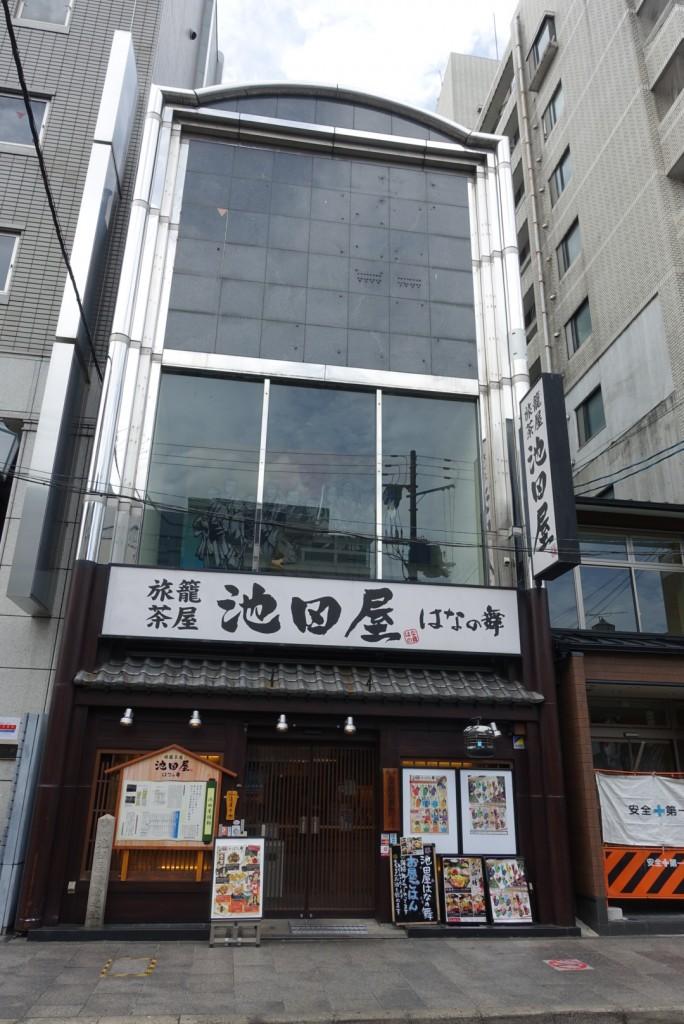 池田屋騒動(池田屋事件)1