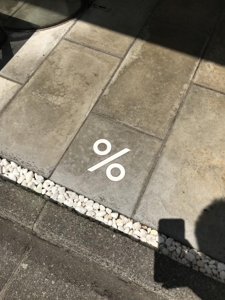%アラビカ京都東山2