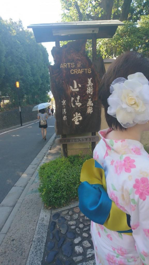 2018祇園祭 後祭 宵山2018年7月23日5