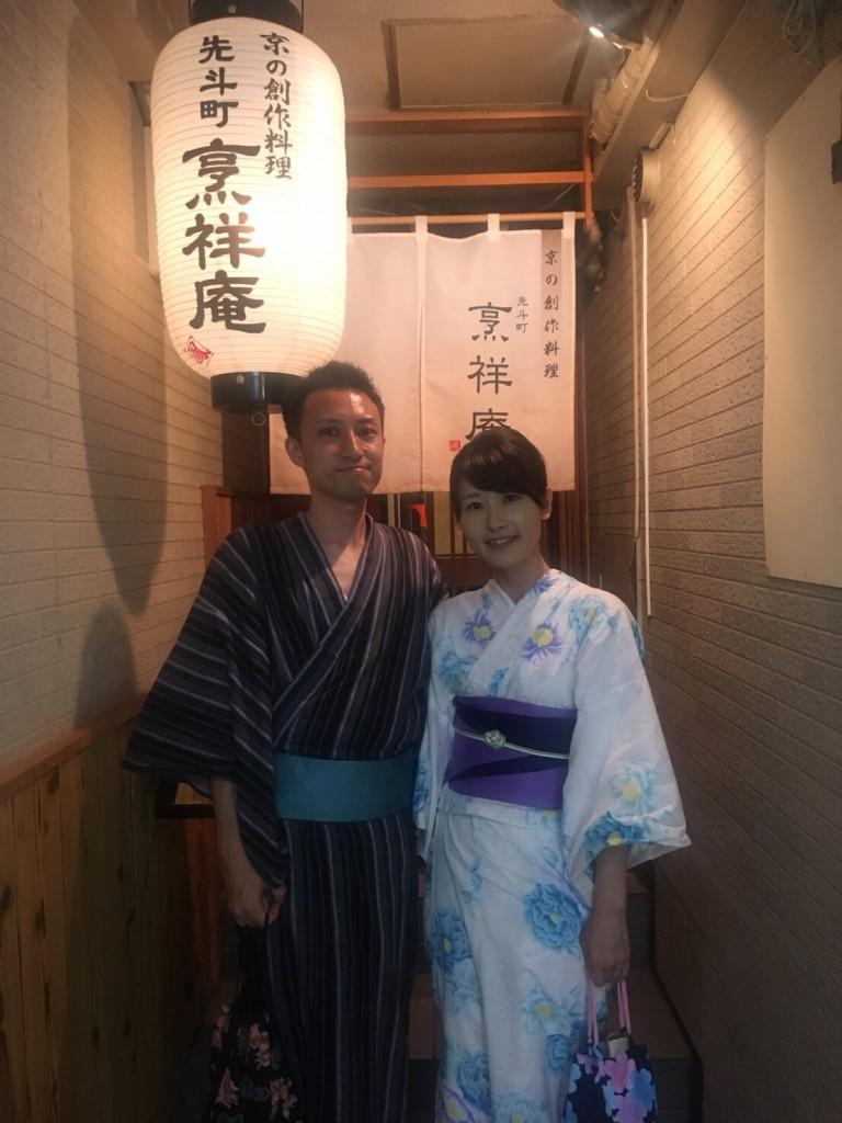 浴衣で東映太秦映画村へ(^^♪2018年7月27日9